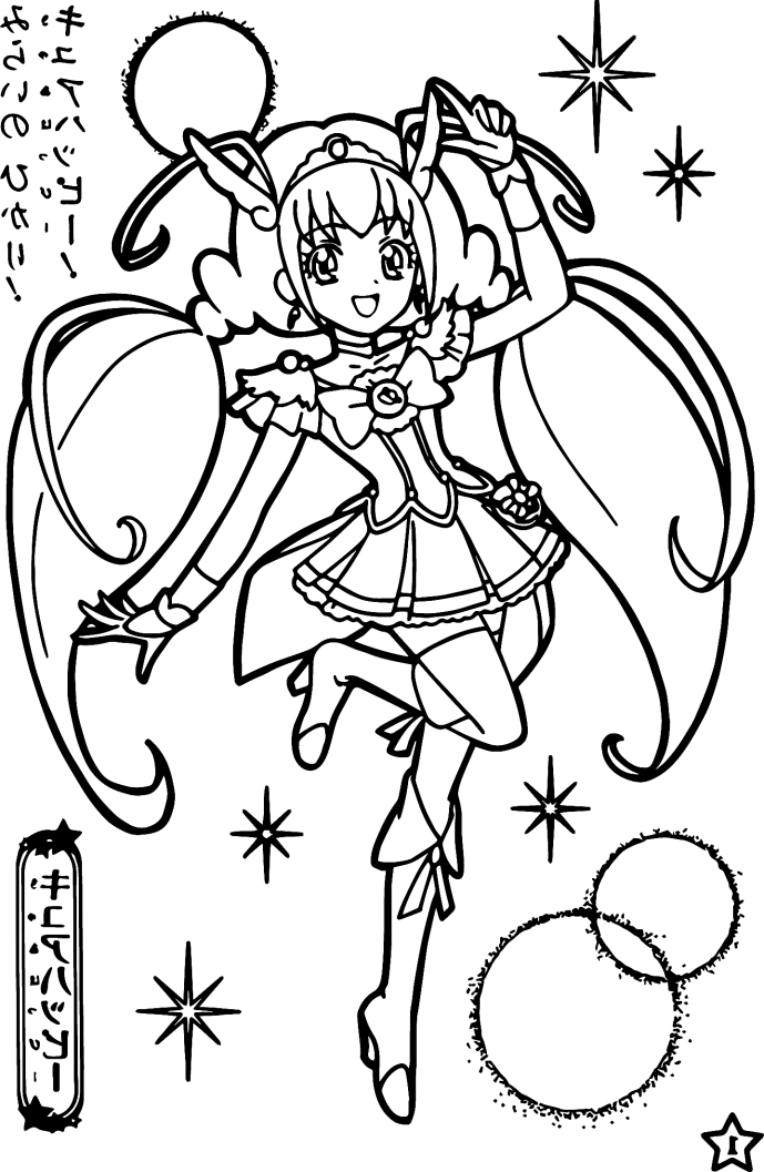 Glitter Force Coloring Pages Glitter Force Coloring Pages Five ... | 1057x689