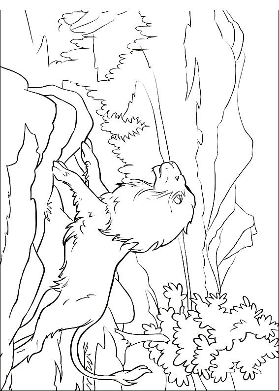 ナルニア国物語の図3を印刷して色付け