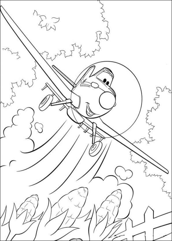 Dibujo 1 de Planes 파라 임 페리 미르 컬러 컬러