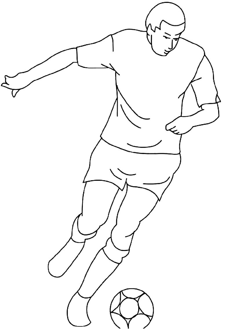 Disegno 18 Di Calcio Da Colorare