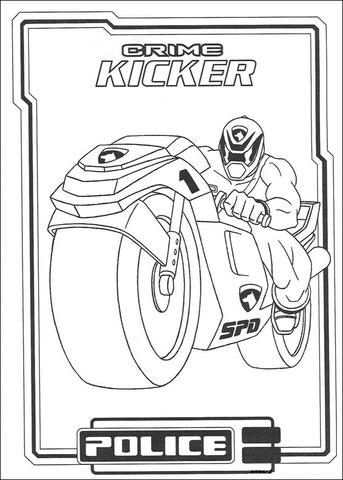 パワーレンジャーバイクの犯罪キッカーで印刷とカラーリング
