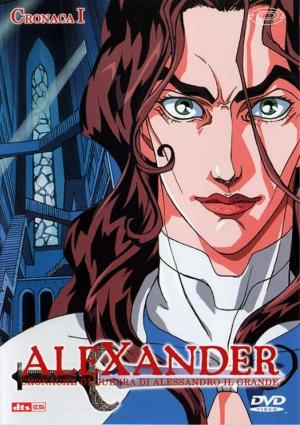 dvd Alexander - Oorlogskronieken van Alexander de Grote