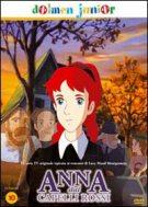 赤い髪のDVDアンナ