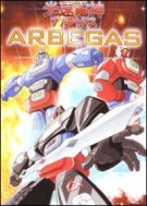 DVD Arbegas