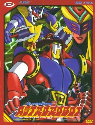 Astrorobot DVD