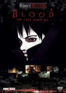 Blood DVD. The Last Vampire
