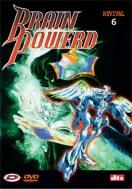 Brain Powerd DVD