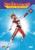 Daltanious DVD