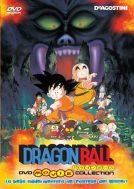 DVD Dragon Ball Movie Collection