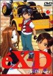 dvd Ex-stuurprogramma