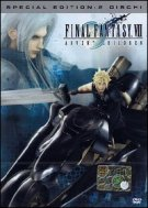 Final Fantasy DVD