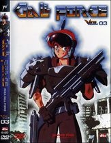 Gall Force DVD