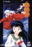 DVD de inuyasha