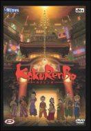 Kakurenbo DVD