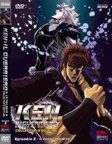 DVD de Ken le Survivant