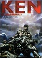 DVD de Ken le Survivant. La légende de Raul