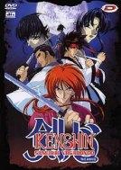 Dvd Kenshin Samurai vagabondo. Filmen