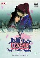 Dvd Kenshin Samurai vagabondo. Minnen från det förflutna. Vol. 01