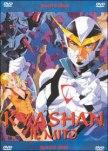 dvd Kyashan, de mythe
