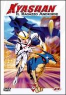 Kyashan dvd