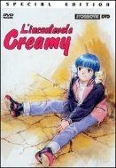 DVD魅惑のクリーミー