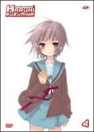 DVD涼宮ハルヒの憂鬱vol.1