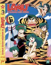 dvd Lum