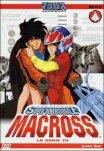 마크로스 DVD