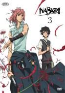 DVD Nabari