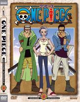 DVD de una pieza