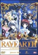 Rayearth DVD