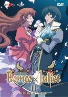 DVD Romeu x Julieta