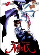 DVD Vampiro Princesa Miyu