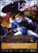 DVD Zeiram