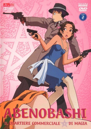 DVD Abenobashi