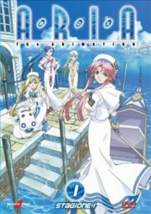 DVD ARIA Animacja
