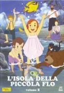DVDリトルフローの島