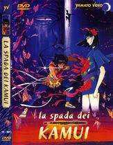 dvd Den oövervinnliga ninja Kamui