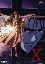 DVDX。完全なシリーズ