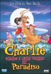 DVDチャーリー犬も天国に行きます