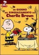찰리 브라운의 추수 감사절 DVD
