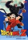 DragonballZ dvd