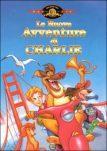 DVDチャールの新しい冒険