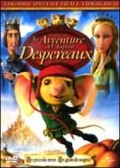 DVDデスペローマウスの冒険