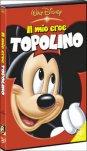 미키 마우스 DVD