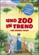 기차로 DVD 동물원