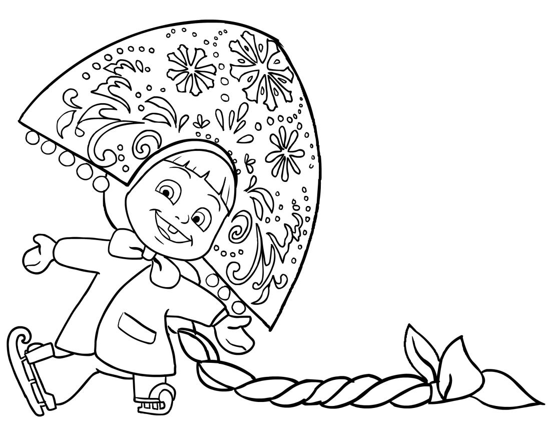 Masha snegurochka coloring page printable for Masha e orso stampa e colora