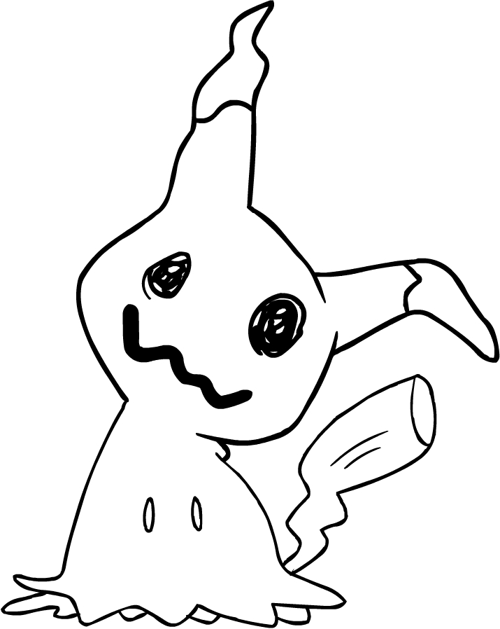 Drawing Mimikyu Of The Pokemon Sun And Moon Coloring Pages Printable For Kids