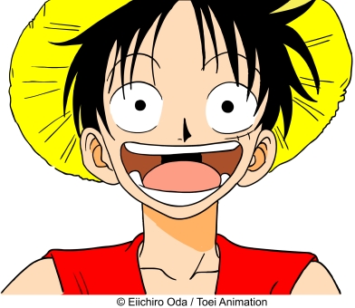 Rubber - One Piece