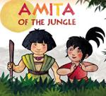 Amita della giungla